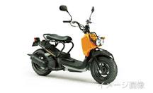 板橋区大山西町でのバイクの鍵トラブル